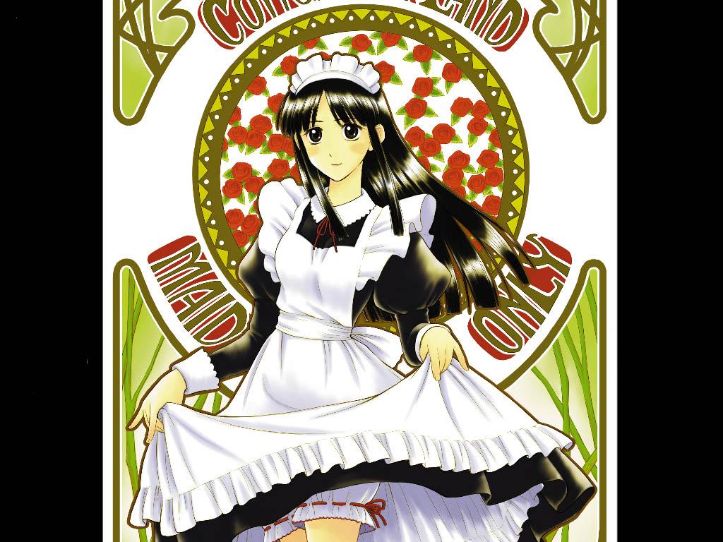maid bgcg 1024x768 Russian super bbw bitch series